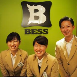 BESS藤沢