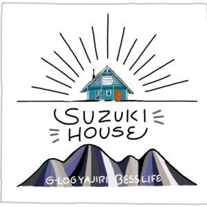 szk_house