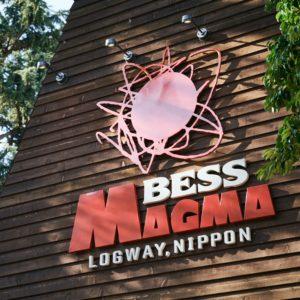 BESS MAGMA
